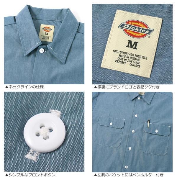 ディッキーズ シャツ 半袖 シャンブレー WL509 メンズ 大きいサイズ USAモデル Dickies 長袖シャツ カジュアルシャツ S M L LL 3L f-box 03