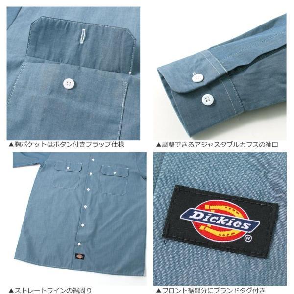 ディッキーズ シャツ 半袖 シャンブレー WL509 メンズ 大きいサイズ USAモデル Dickies 長袖シャツ カジュアルシャツ S M L LL 3L f-box 04