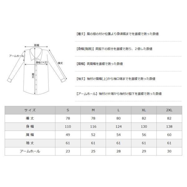 ディッキーズ シャツ 半袖 シャンブレー WL509 メンズ 大きいサイズ USAモデル Dickies 長袖シャツ カジュアルシャツ S M L LL 3L f-box 06