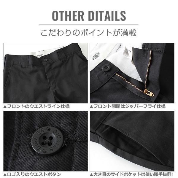 ディッキーズ (Dickies) カーゴパンツ メンズ 夏 カーゴパンツ メンズ スリム ディッキーズ カーゴパンツ 大きいサイズ メンズ ブランド|f-box|04
