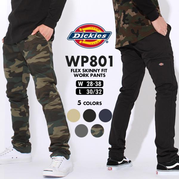 ディッキーズ フレックス ワークパンツ スキニーフィット ストレッチ メンズ 大きいサイズ WP801 USAモデル|ブランド Dickies|作業着 作業服 アメカジ|f-box