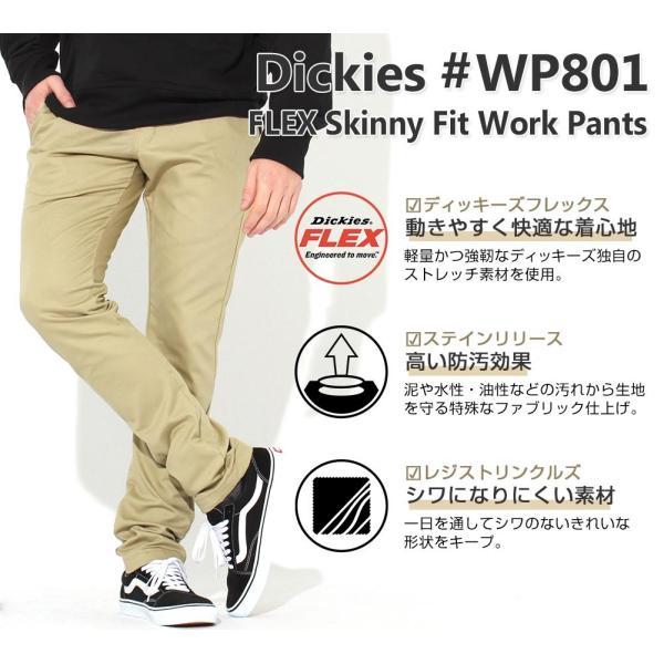 ディッキーズ フレックス ワークパンツ スキニーフィット ストレッチ メンズ 大きいサイズ WP801 USAモデル|ブランド Dickies|作業着 作業服 アメカジ|f-box|02