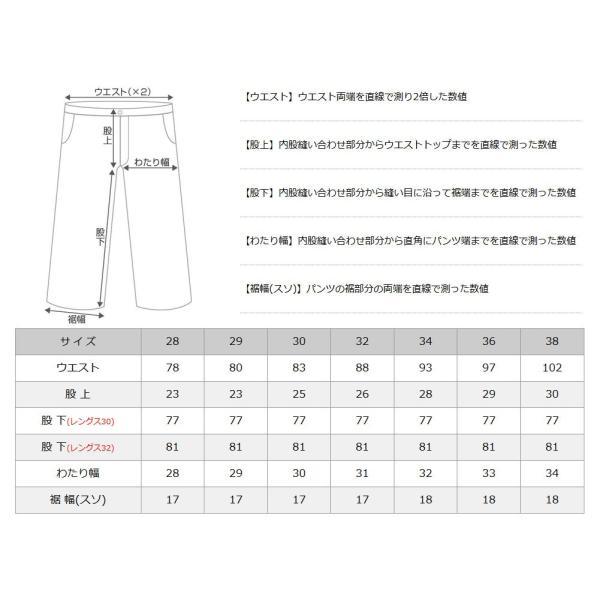 ディッキーズ フレックス ワークパンツ スキニーフィット ストレッチ メンズ 大きいサイズ WP801 USAモデル|ブランド Dickies|作業着 作業服 アメカジ|f-box|09