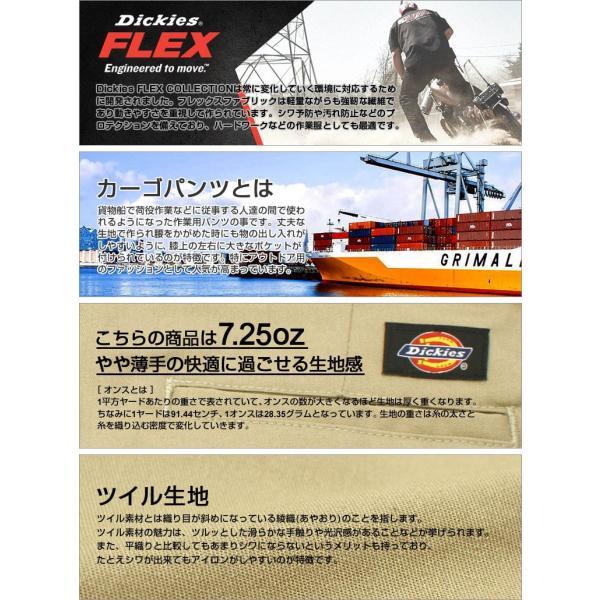 ディッキーズ ハーフパンツ ひざ下 ツイル レギュラーフィット フレックスWR556 メンズ|ウエスト 30〜44インチ|大きいサイズ USAモデル Dickies|カーゴパンツ|f-box|08