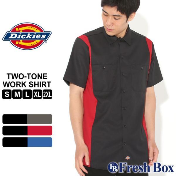 ディッキーズ シャツ 半袖 ワークシャツ WS508 メンズ|大きいサイズ USAモデル Dickies|半袖シャツ カジュアルシャツ|f-box