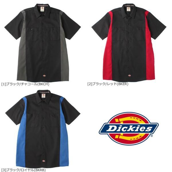 ディッキーズ シャツ 半袖 ワークシャツ WS508 メンズ|大きいサイズ USAモデル Dickies|半袖シャツ カジュアルシャツ|f-box|03