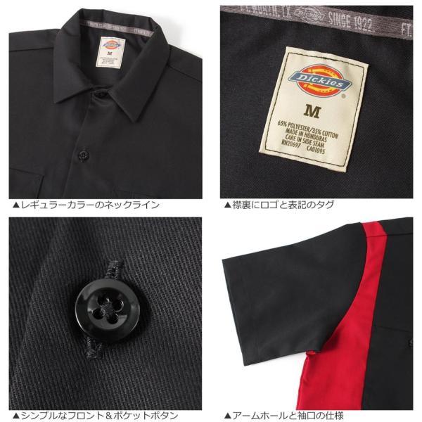 ディッキーズ シャツ 半袖 ワークシャツ WS508 メンズ|大きいサイズ USAモデル Dickies|半袖シャツ カジュアルシャツ|f-box|04