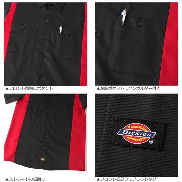 ディッキーズ シャツ 半袖 ワークシャツ WS508 メンズ|大きいサイズ USAモデル Dickies|半袖シャツ カジュアルシャツ|f-box|05
