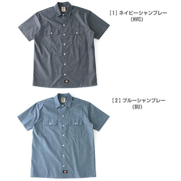 ディッキーズ シャツ 半袖 シャンブレー WS509 メンズ 大きいサイズ USAモデル Dickies 半袖シャツ カジュアルシャツ XL XXL LL 2L 3L f-box 02