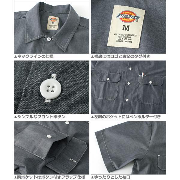 ディッキーズ シャツ 半袖 シャンブレー WS509 メンズ 大きいサイズ USAモデル Dickies 半袖シャツ カジュアルシャツ XL XXL LL 2L 3L f-box 03