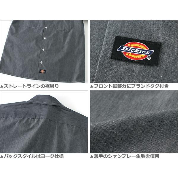 ディッキーズ シャツ 半袖 シャンブレー WS509 メンズ 大きいサイズ USAモデル Dickies 半袖シャツ カジュアルシャツ XL XXL LL 2L 3L f-box 04