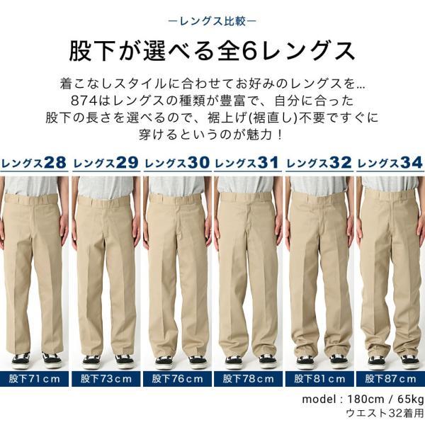 ディッキーズ 874 メンズ|レングス 30インチ 32インチ|ウエスト 28〜44インチ|大きいサイズ USAモデル|f-box|08