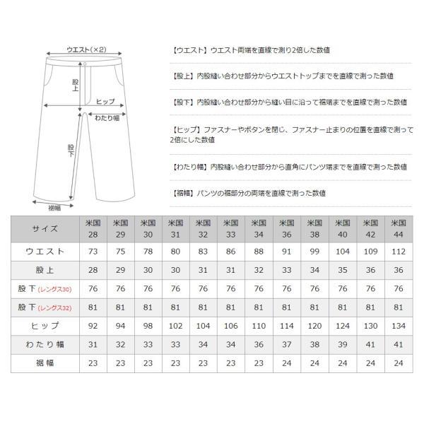 ディッキーズ 874 メンズ|レングス 30インチ 32インチ|ウエスト 28〜44インチ|大きいサイズ USAモデル|f-box|09