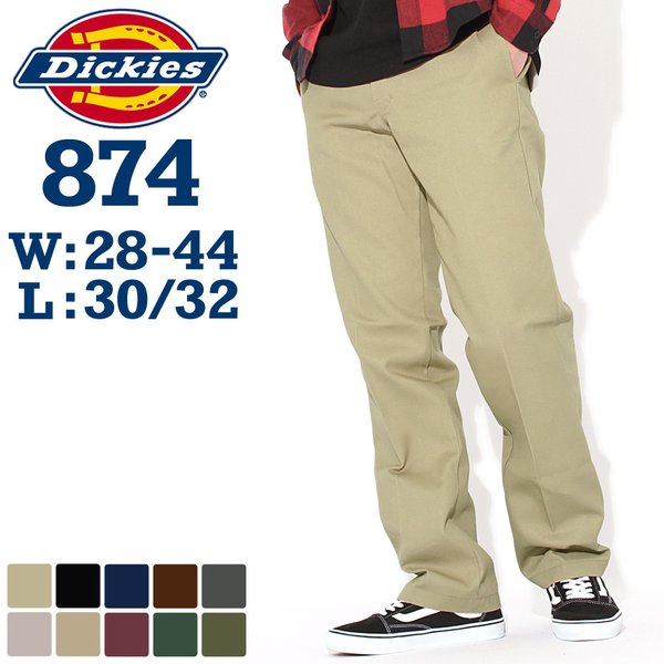 ディッキーズ 874 メンズ|レングス 30インチ 32インチ|ウエスト 28〜44インチ|大きいサイズ USAモデル Dickies|パンツ ワークパンツ チノパン 作業着 作業服|f-box