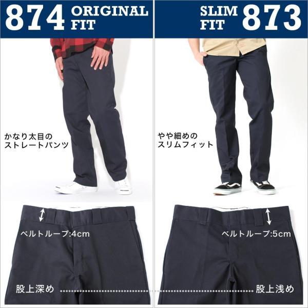 ディッキーズ 874 メンズ|レングス 30インチ 32インチ|ウエスト 28〜44インチ|大きいサイズ USAモデル Dickies|パンツ ワークパンツ チノパン 作業着 作業服|f-box|12