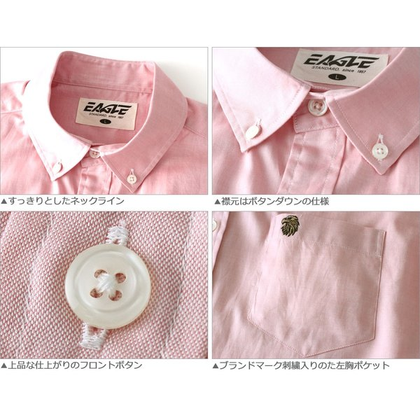 シャツ 半袖 メンズ ボタンダウン オックスフォード 大きいサイズ 日本規格|ブランド EAGLE THE STANDARD イーグル|半袖シャツ|f-box|04