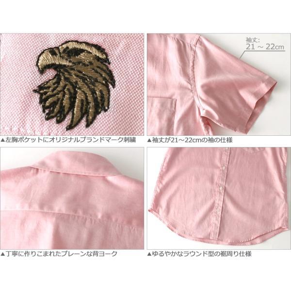 シャツ 半袖 メンズ ボタンダウン オックスフォード 大きいサイズ 日本規格|ブランド EAGLE THE STANDARD イーグル|半袖シャツ|f-box|05