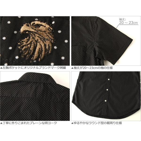 シャツ 半袖 メンズ ボタンダウン ポケット ドット柄 大きいサイズ 日本規格|ブランド EAGLE THE STANDARD イーグル|半袖シャツ カジュアル 2019 春夏 新作|f-box|04