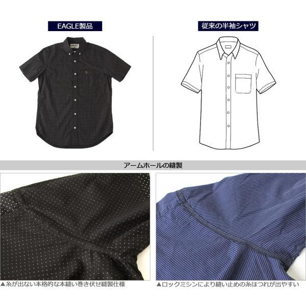 シャツ 半袖 メンズ ボタンダウン ポケット ドット柄 大きいサイズ 日本規格|ブランド EAGLE THE STANDARD イーグル|半袖シャツ カジュアル 2019 春夏 新作|f-box|06
