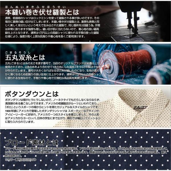 シャツ 半袖 メンズ ボタンダウン ポケット ドット柄 大きいサイズ 日本規格|ブランド EAGLE THE STANDARD イーグル|半袖シャツ カジュアル 2019 春夏 新作|f-box|09
