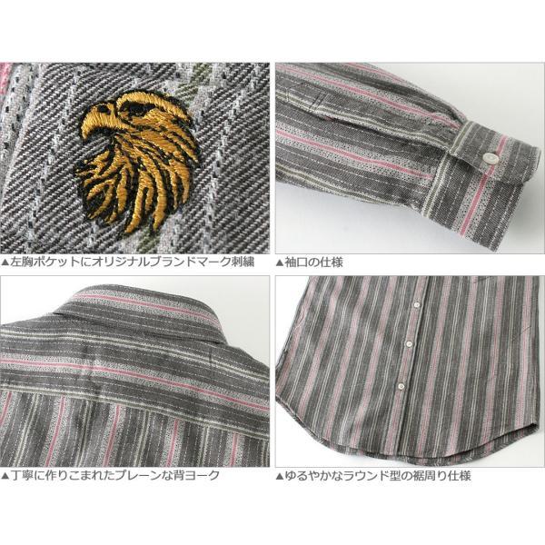シャツ 長袖 メンズ ボタンダウン ストライプ 大きいサイズ 日本規格 89023|ブランド EAGLE THE STANDARD イーグル|長袖シャツ ワイシャツ Yシャツ カジュアル|f-box|04