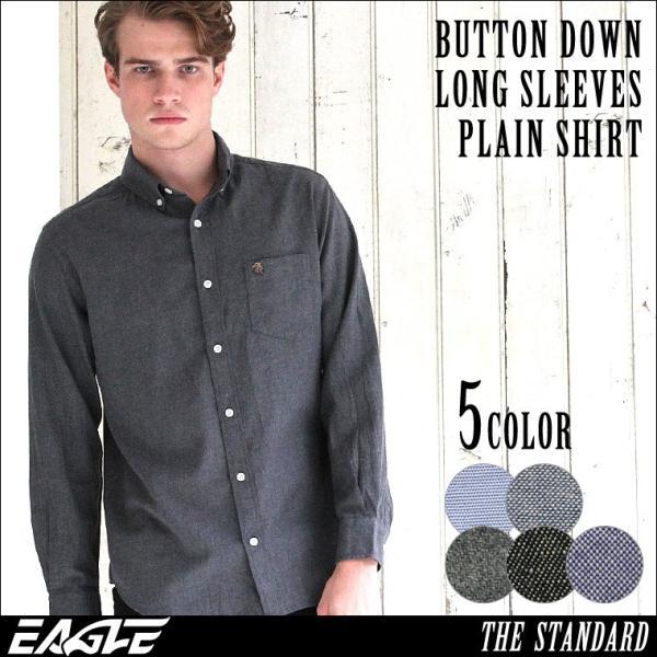 シャツ 長袖 ボタンダウン シャンブレー フランネル 大きいサイズ 日本規格 ブランド EAGLE THE STANDARD イーグル 長袖シャツ ネルシャツ カジュアル f-box