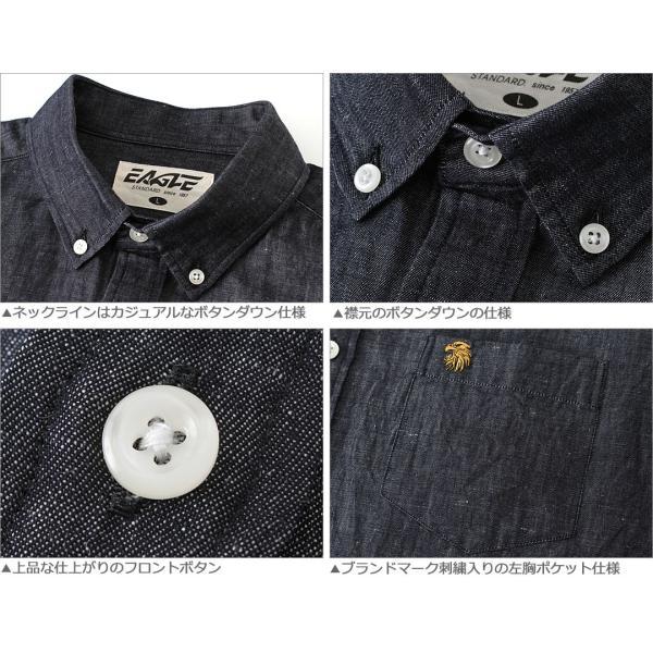 シャツ 長袖 ボタンダウン シャンブレー フランネル 大きいサイズ 日本規格 ブランド EAGLE THE STANDARD イーグル 長袖シャツ ネルシャツ カジュアル f-box 03