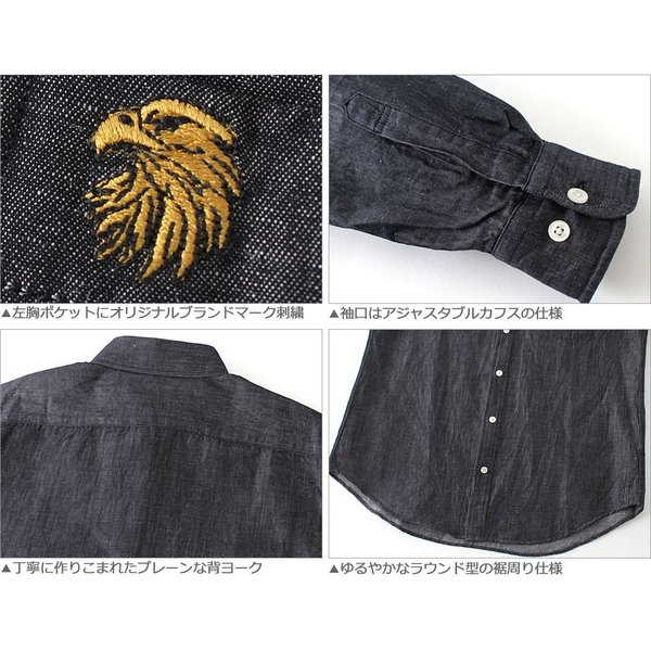 シャツ 長袖 ボタンダウン シャンブレー フランネル 大きいサイズ 日本規格 ブランド EAGLE THE STANDARD イーグル 長袖シャツ ネルシャツ カジュアル f-box 04