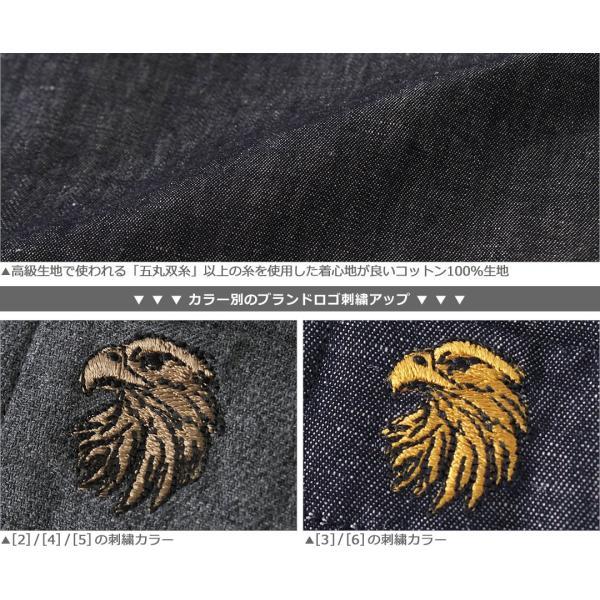 シャツ 長袖 ボタンダウン シャンブレー フランネル 大きいサイズ 日本規格 ブランド EAGLE THE STANDARD イーグル 長袖シャツ ネルシャツ カジュアル f-box 05