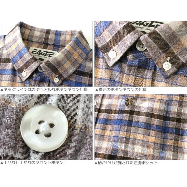シャツ 長袖 厚手 メンズ ボタンダウン フランネル チェック柄 ネルシャツ 大きいサイズ 日本規格|ブランド EAGLE THE STANDARD イーグル|長袖シャツ|f-box|05
