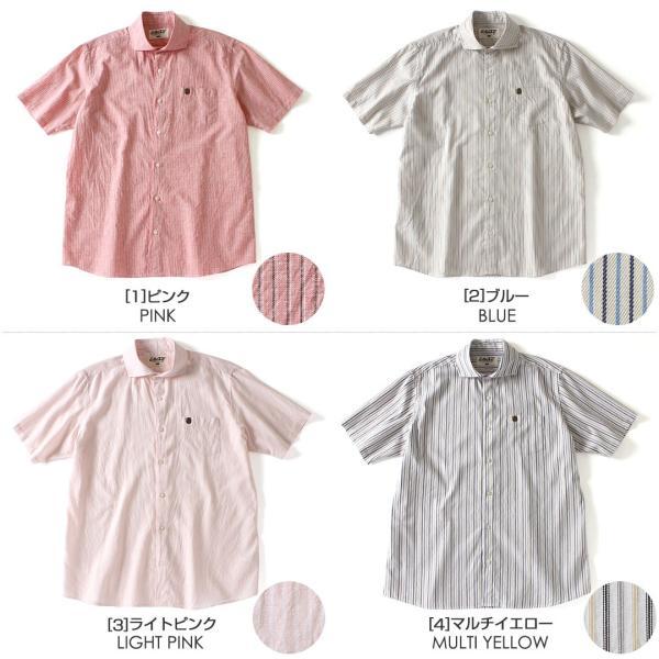 シャツ 半袖 メンズ ワイドカラー ストライプ 大きいサイズ 日本規格 ブランド EAGLE THE STANDARD イーグル 半袖シャツ ビジネス f-box 02