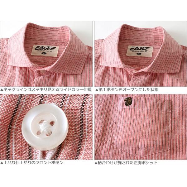 シャツ 半袖 メンズ ワイドカラー ストライプ 大きいサイズ 日本規格 ブランド EAGLE THE STANDARD イーグル 半袖シャツ ビジネス f-box 04