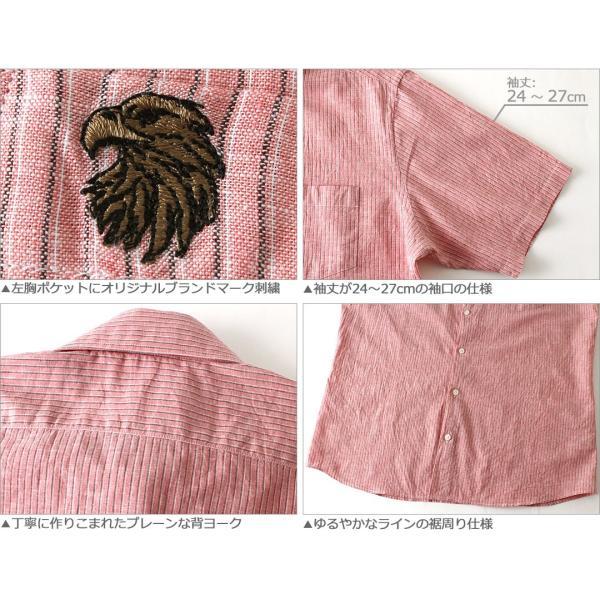 シャツ 半袖 メンズ ワイドカラー ストライプ 大きいサイズ 日本規格 ブランド EAGLE THE STANDARD イーグル 半袖シャツ ビジネス f-box 05
