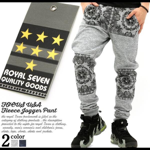 ジョガーパンツ/スウェットパンツ/ジョガーパンツ スウェット/スウェットパンツ おしゃれ/メンズ/ストリート/スウェット/スリム/細身/大きいサイズ/通販|f-box