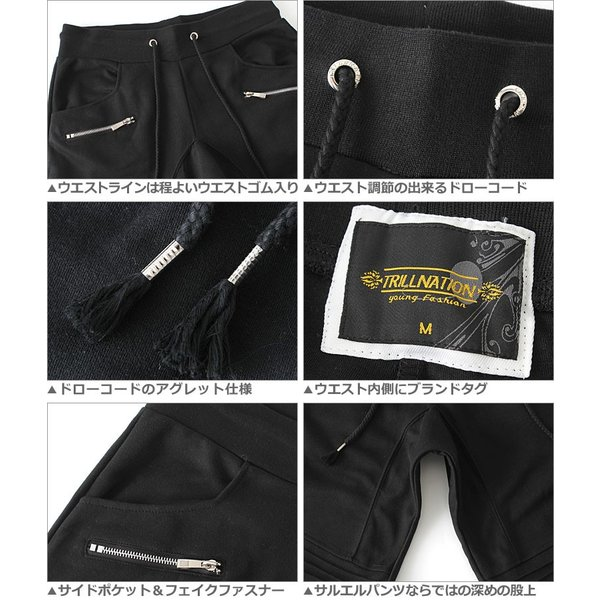 ジョガーパンツ スウェット メンズ 大きい バイカーパンツ スウェットパンツ サルエルパンツ スリム|f-box|03