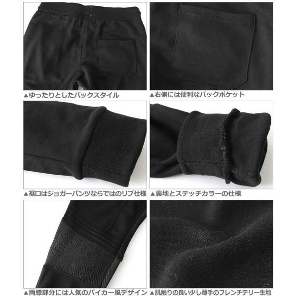 ジョガーパンツ スウェット メンズ 大きい バイカーパンツ スウェットパンツ サルエルパンツ スリム|f-box|04