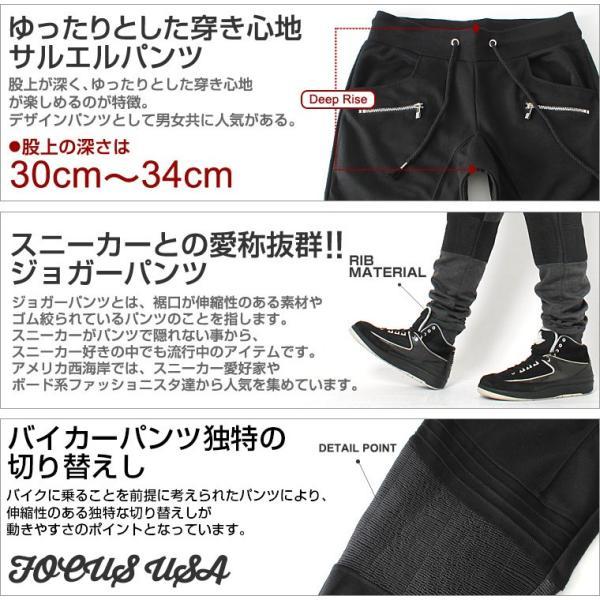 ジョガーパンツ スウェット メンズ 大きい バイカーパンツ スウェットパンツ サルエルパンツ スリム|f-box|05