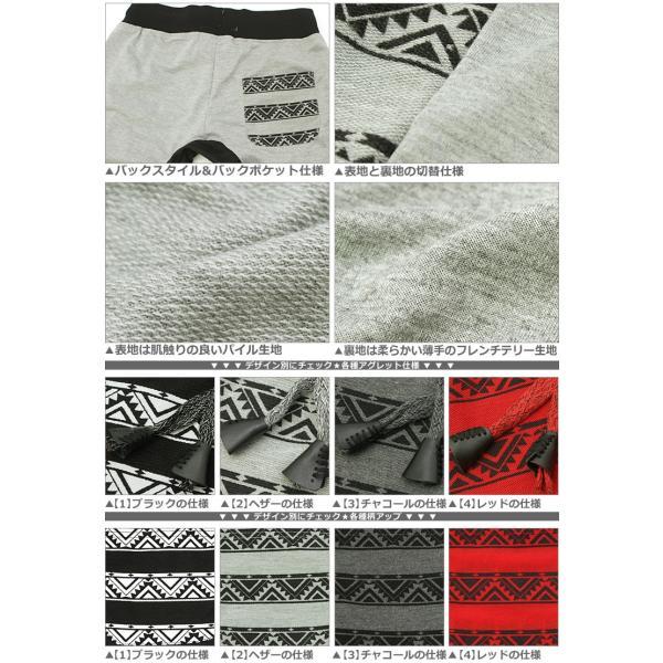 ジョガーパンツ メンズ スウェット メンズジョガーパンツ 大きいサイズ スウェットパンツ サルエルパンツ|f-box|04