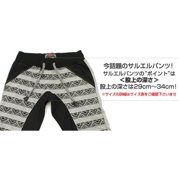 ジョガーパンツ メンズ スウェット メンズジョガーパンツ 大きいサイズ スウェットパンツ サルエルパンツ|f-box|05