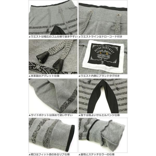 ジョガーパンツ メンズ スウェット メンズジョガーパンツ 大きいサイズ スウェットパンツ サルエルパンツ|f-box|03