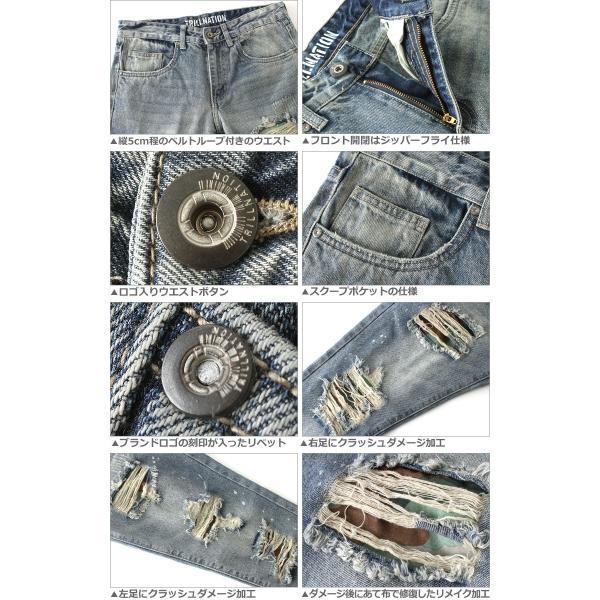 ジーンズ メンズ ダメージ 大きいサイズ メンズ ダメージジーンズ ダメージデニム デニム ジーンズ ダメージ加工 デニムパンツ メンズ f-box 03