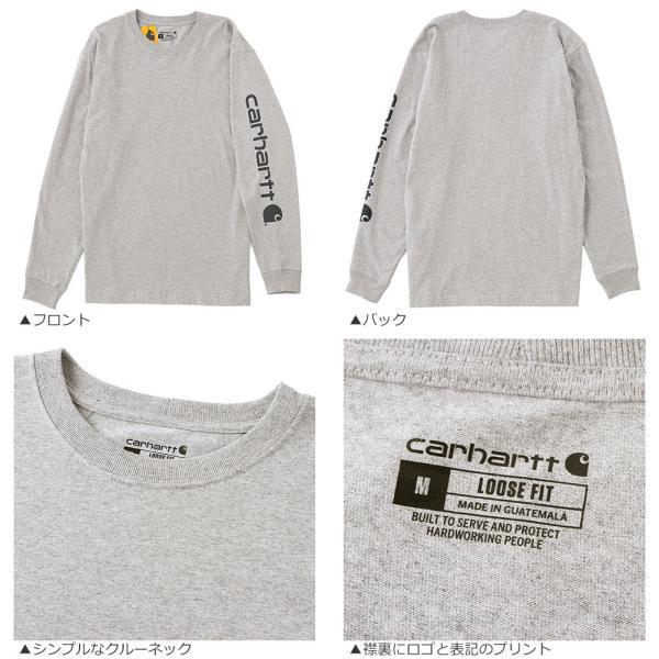 カーハート ロンT 袖ロゴ メンズ Tシャツ 長袖 6.75oz 大きいサイズ k231 USAモデル│ブランド 長袖Tシャツ アメカジ|f-box|08