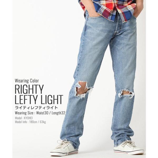 リーバイス 501 ダメージ ボタンフライ ストレート ストレッチ 大きいサイズ USAモデル ブランド Levi's Levis ジーンズ デニム Levi's 501 アメカジ f-box 11