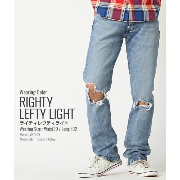 リーバイス 501 ダメージ ボタンフライ ストレート ストレッチ 大きいサイズ USAモデル ブランド Levi's Levis ジーンズ デニム Levi's 501 アメカジ f-box 13