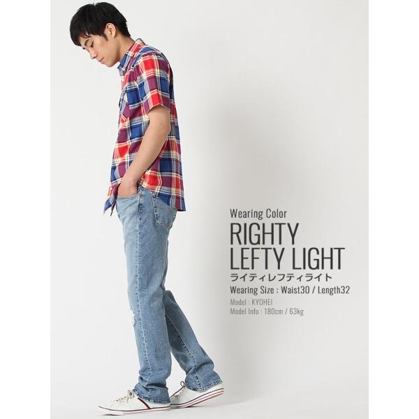 リーバイス 501 ダメージ ボタンフライ ストレート ストレッチ 大きいサイズ USAモデル ブランド Levi's Levis ジーンズ デニム Levi's 501 アメカジ f-box 14