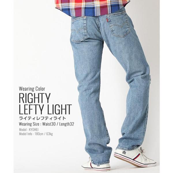 リーバイス 501 ダメージ ボタンフライ ストレート ストレッチ 大きいサイズ USAモデル ブランド Levi's Levis ジーンズ デニム Levi's 501 アメカジ f-box 15