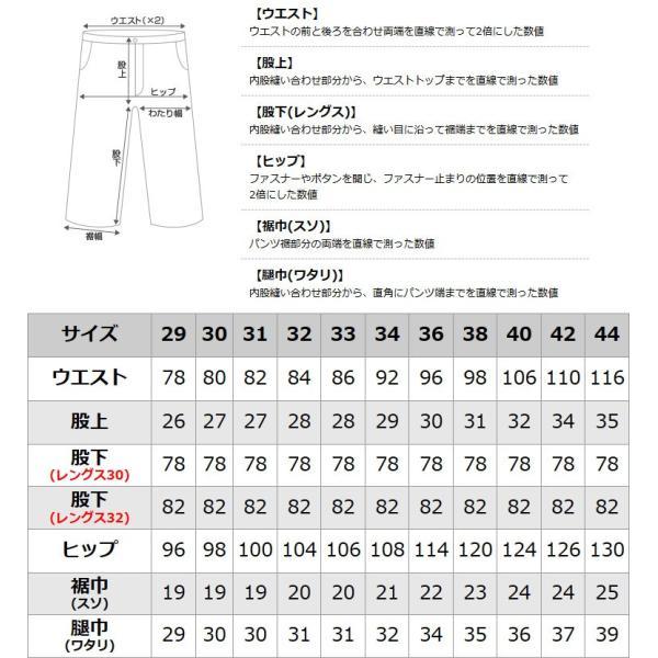 リーバイス 501 ダメージ ボタンフライ ストレート ストレッチ 大きいサイズ USAモデル ブランド Levi's Levis ジーンズ デニム Levi's 501 アメカジ f-box 09