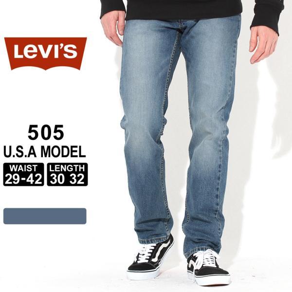 levis-00505-1649