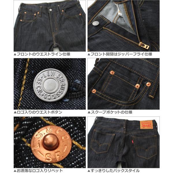 リーバイス 569 ジッパーフライ リラックスストレート 大きいサイズ 0218 USAモデル ブランド Levi's Levis ジーンズ デニム ジーパン アメカジ f-box 03