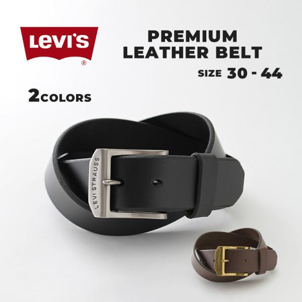 levis-11lv0204
